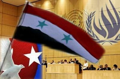 Cuban Peace Movement in Solidarity with the Syrian People